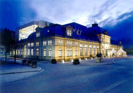 Театрально-концертный зал Фестшпильхаус (Festspielhaus)