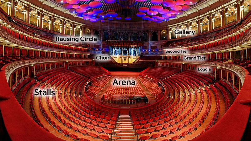 Альберт-холл (Albert Hall) - схема зала