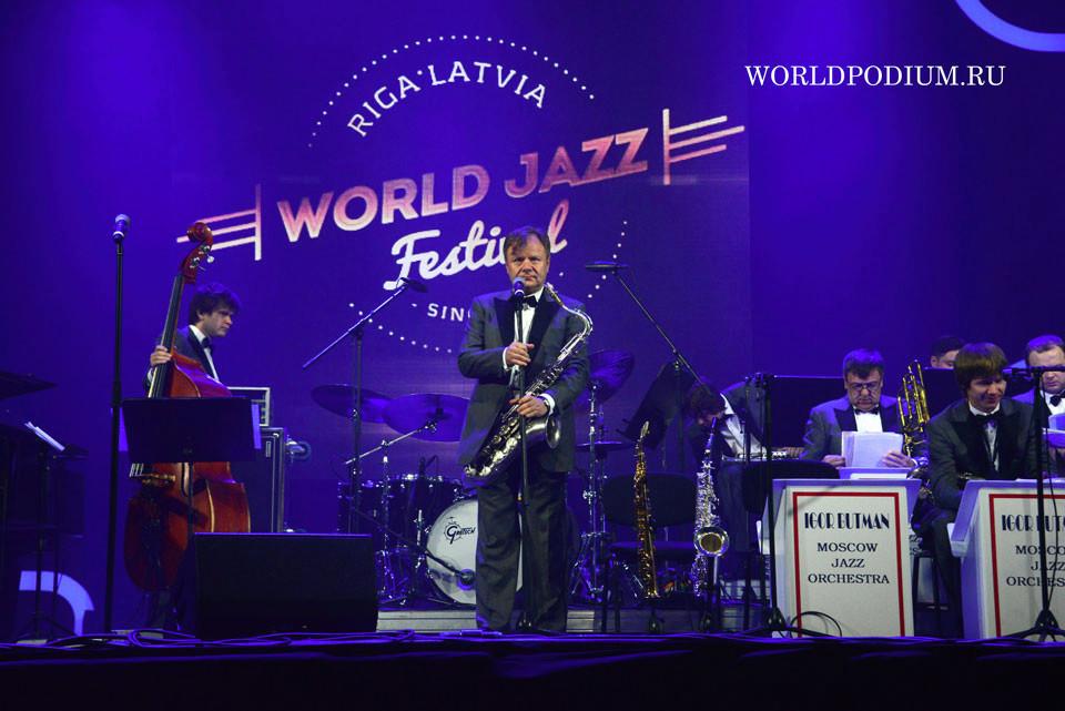 Международный джазовый фестиваль в Риге / World Jazz Festival