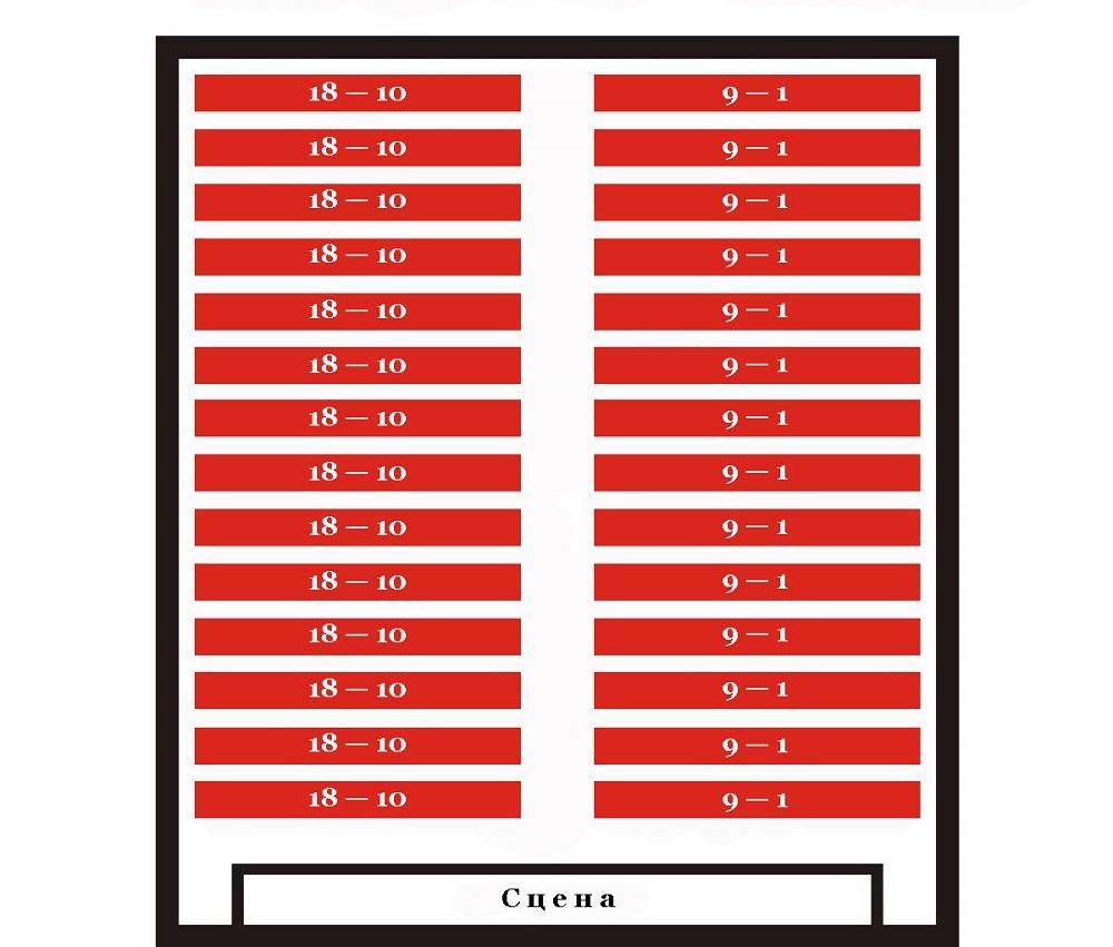 Московская государственная академическая филармония - Концертный зал РАМ имени Гнесиных - схема зала