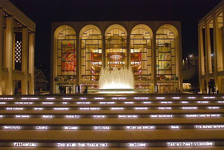Опера метрополитен нью йорк билеты купить билеты в театр манекен челябинск онлайн