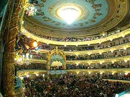 Мариинский театр, зал