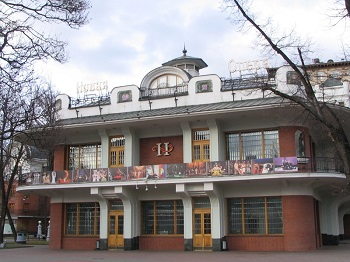 театр Новая Опера