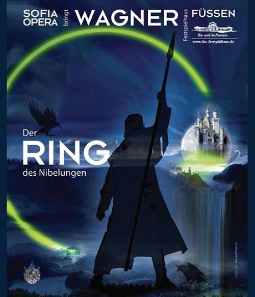 Вагнер «Кольцо нибелунга»