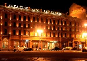 Гостиница Англетер