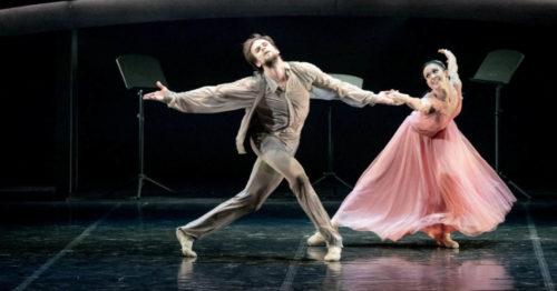 Балет Чайковский. PRO et CONTRA
