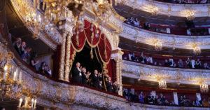 Историческая сцена Большого театра