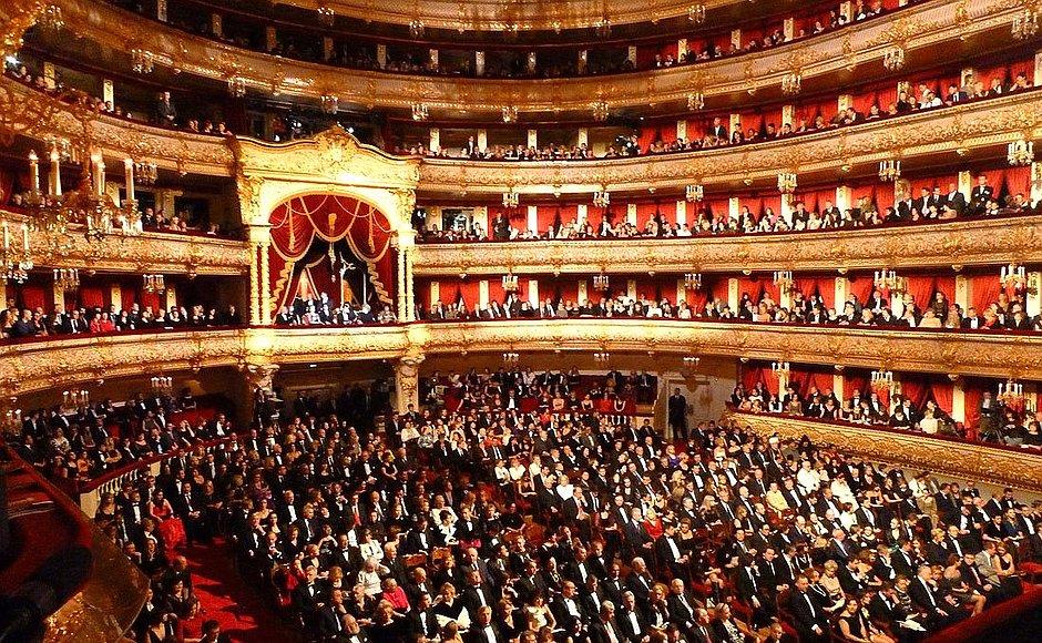 Большой театр - зал
