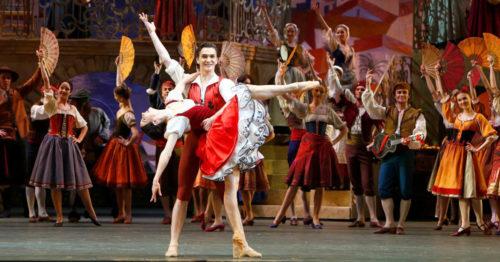 Балет Дон Кихот, Большой театр