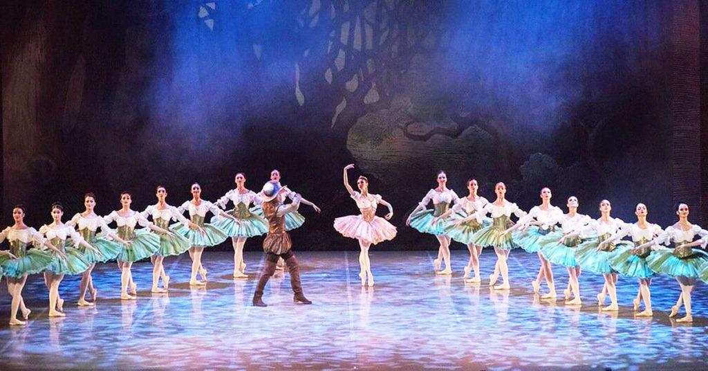Балет Дон Кихот, театр балета им. Леонида Якобсона