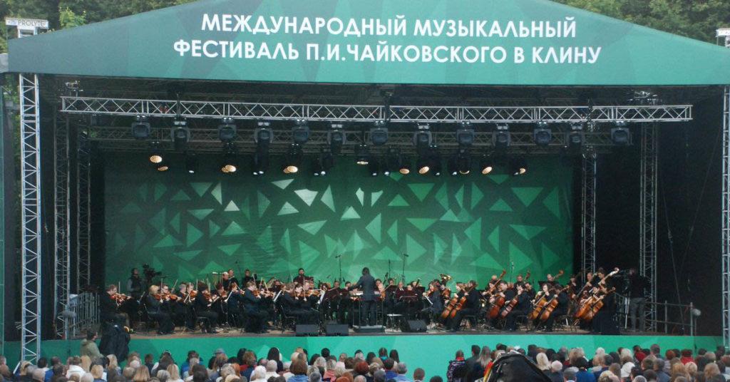 Международный фестиваль искусств П.И. Чайковского