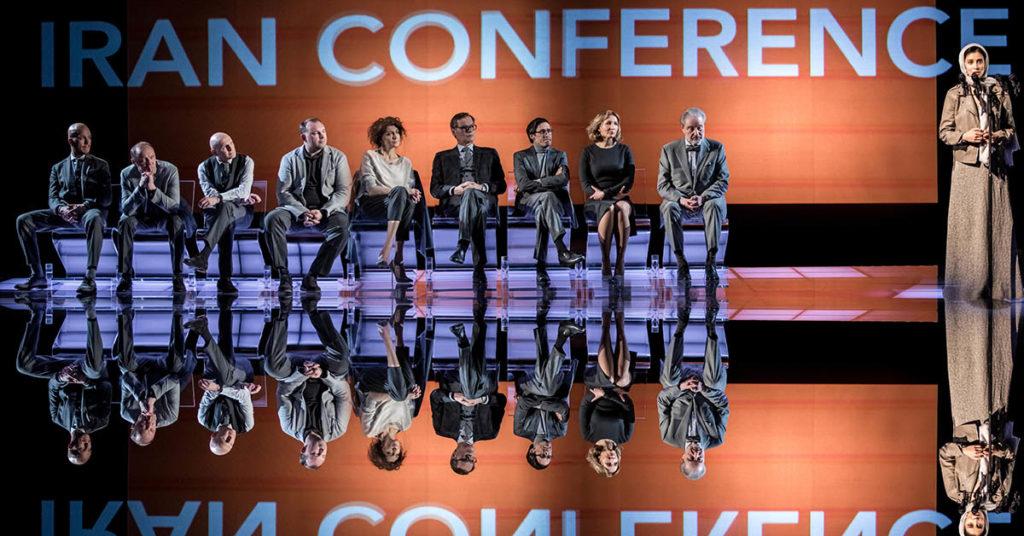 Спектакль «Иранская конференция»