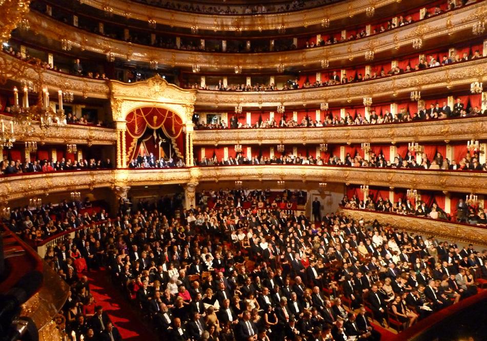 Зал театра Ла Скала