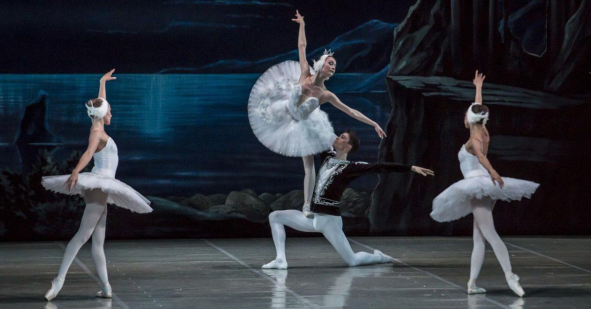 Балет «Лебединое озеро», Санкт-Петербургский государственный академический театр балета им. Леонида Якобсона
