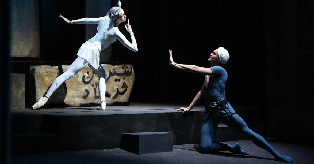 Балет «Легенда о любви», Большой театр
