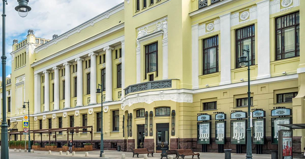 Московский государственный театр «Ленком Марка Захарова»