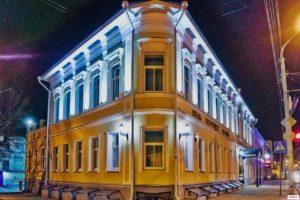 Бутик-отель Old Street