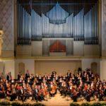 Государственный оркестр России имени Светланова