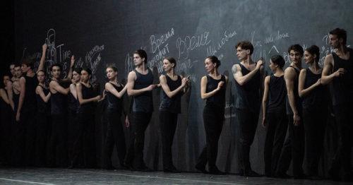 Балет Орландо, Большой театр
