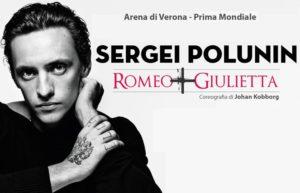 Сергей Полунин в премьере балета Ромео и Джульетта