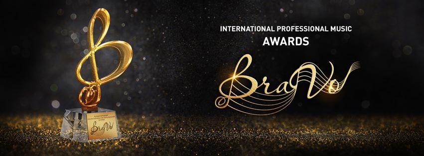 Премия BraVo