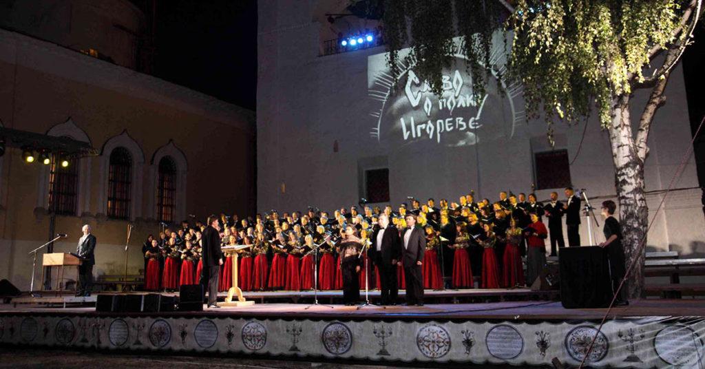 Международный фестиваль искусств «Преображение» в Ярославле