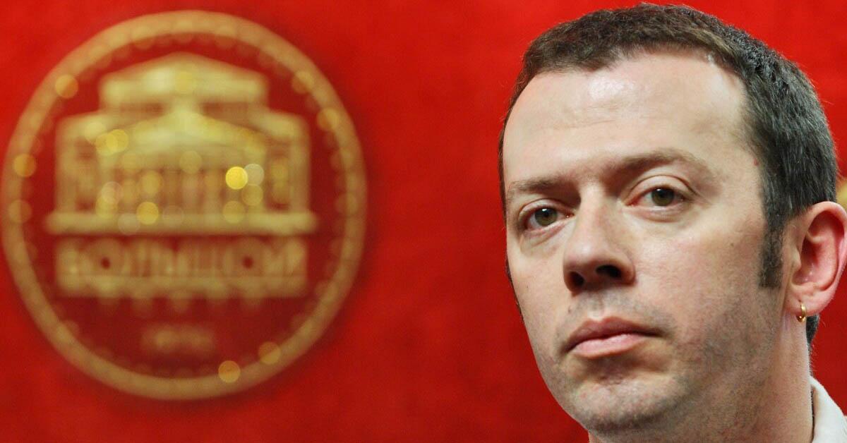 Алексей Ратманский