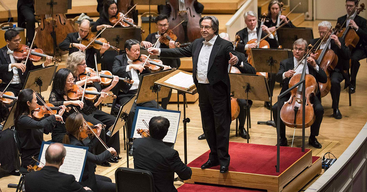 Чикагский симфонический оркестр под управлением Риккардо Мути