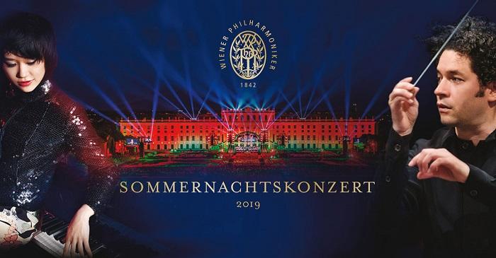 Летний вечерний концерт Венского филармонического оркестра в дворцовом парке Шёнбрунн