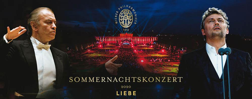 Летний концерт Венского филармонического оркестра 2020