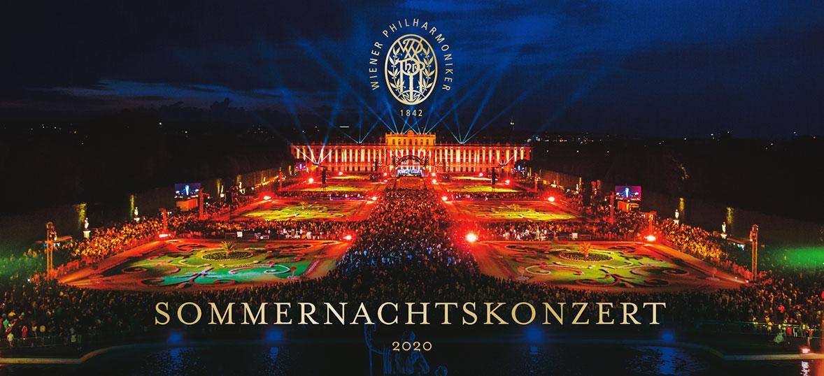 Летний концерт Венского филармонического оркестра в дворцовом парке Шёнбрунн