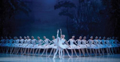 Московский государственный театр «Русский балет»