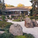 Таруса, Японский сад