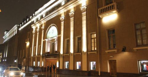Музыкальный театр им. К. С. Станиславского и Вл. И. Немировича-Данченко