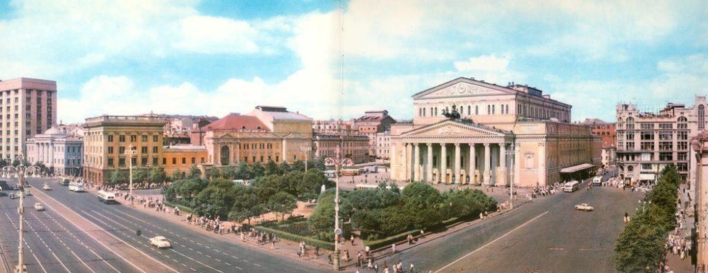 Театральная площадь и здание Большого театра в 60-х годах ХХ века