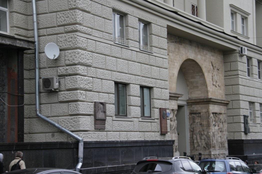 музей-квартира Владимира Ивановича Немировича-Данченко