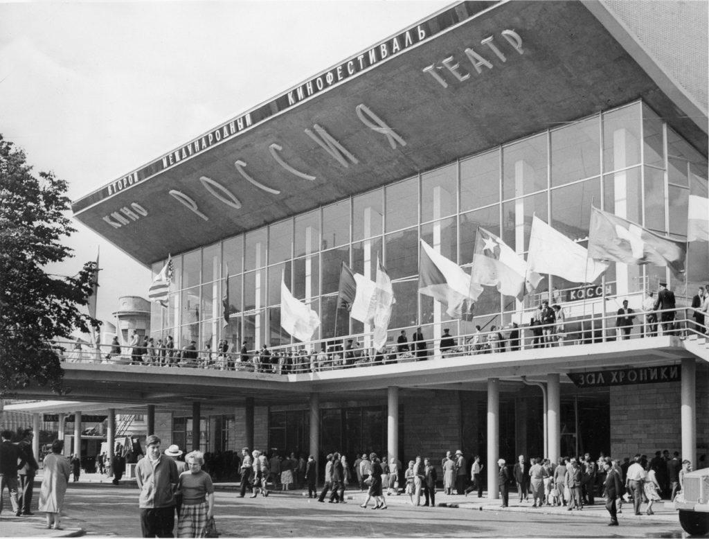 Московский театр мюзикла (Кинотеатр Россия)
