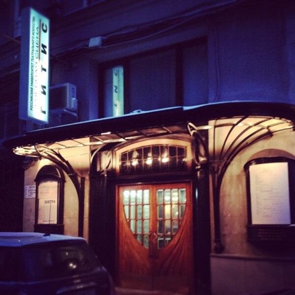 Учебный театр ГИТИСа