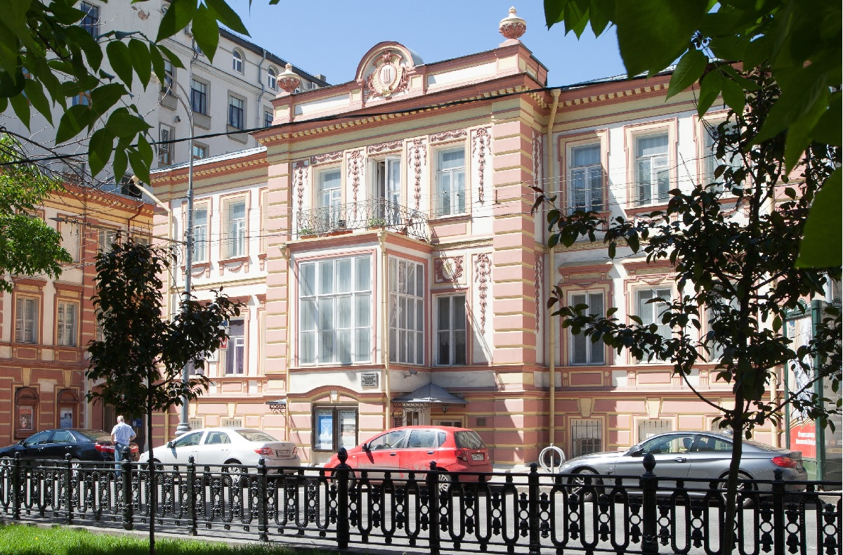 Особняк, в котором жила актриса М.Н. Ермолова