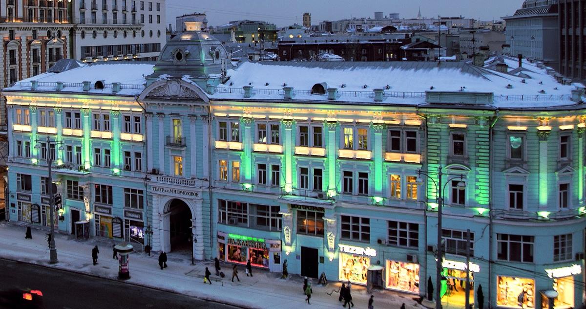 Театр им М.Н.Ермоловой