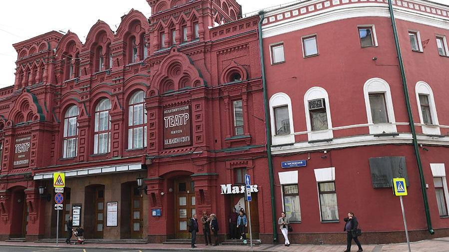 Театр им Вл.Маяковского