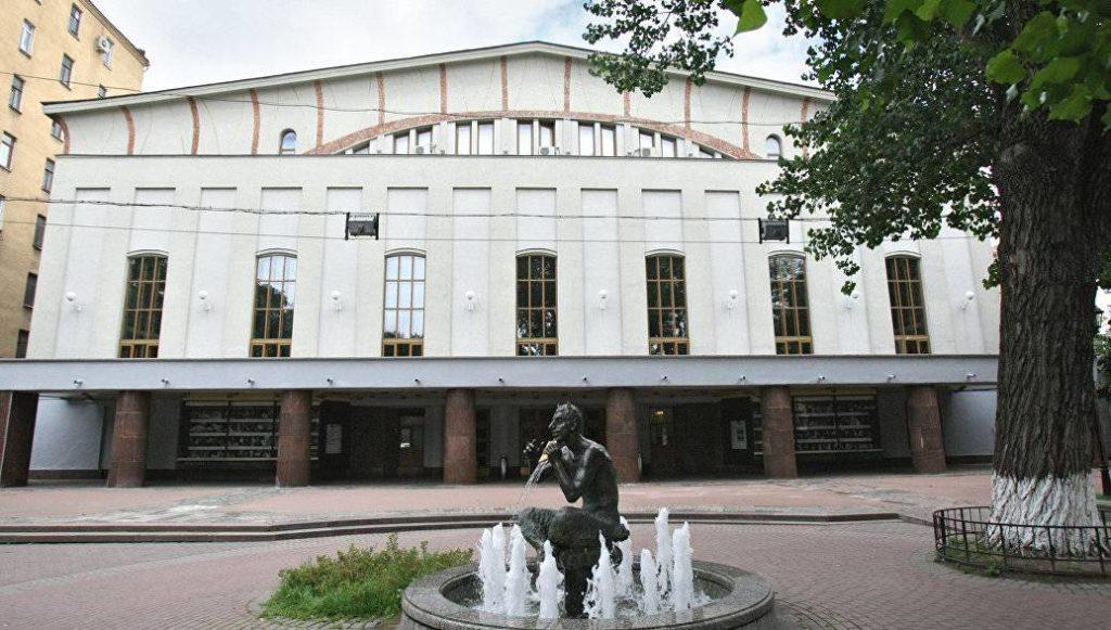Театр имени Моссовета сад аквариум