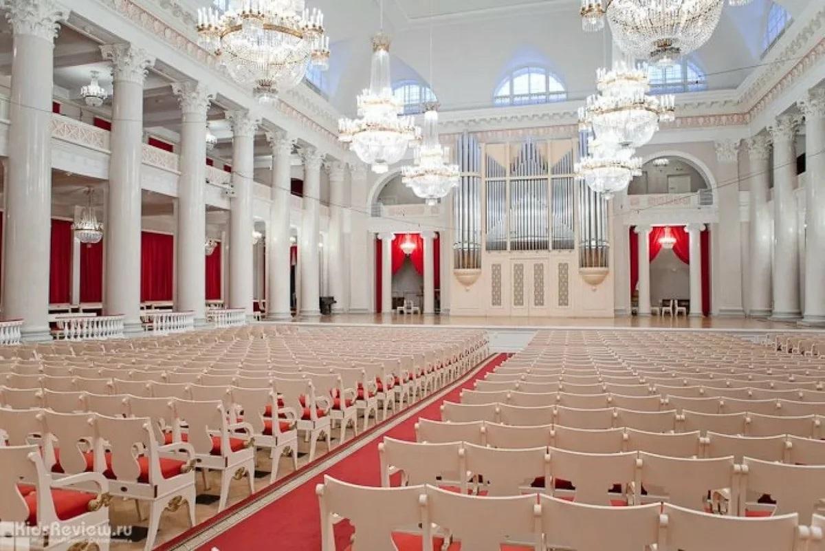 Большой зал Филармонии имени Дмитрия Шостаковича