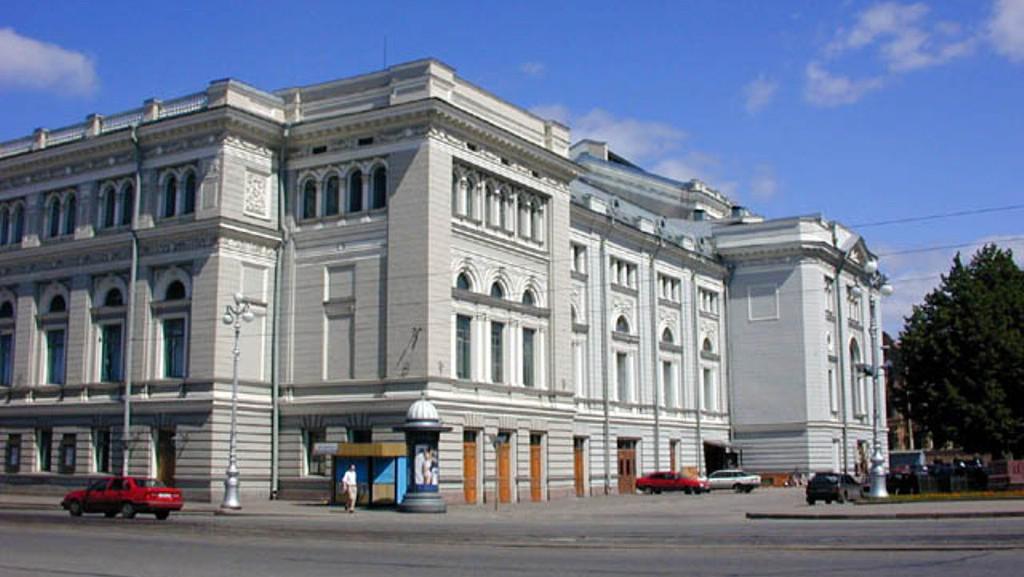 Консерватория им. Н.А.Римского-Корсакова