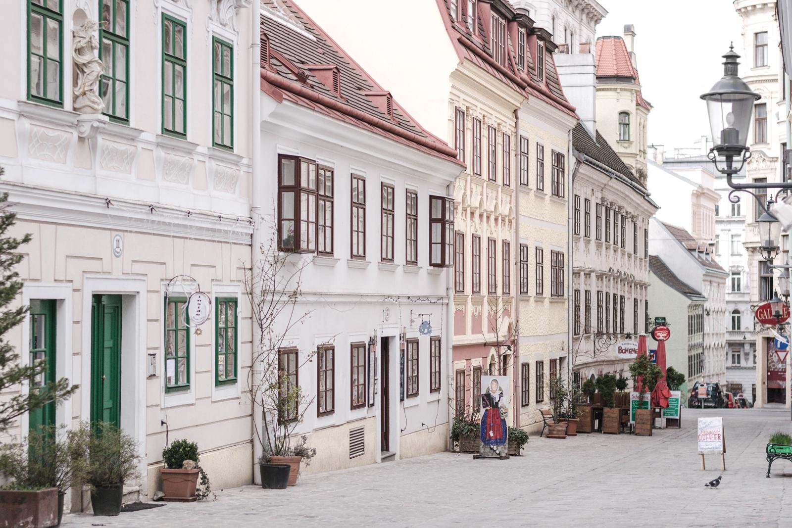 Улицы в центре Вены