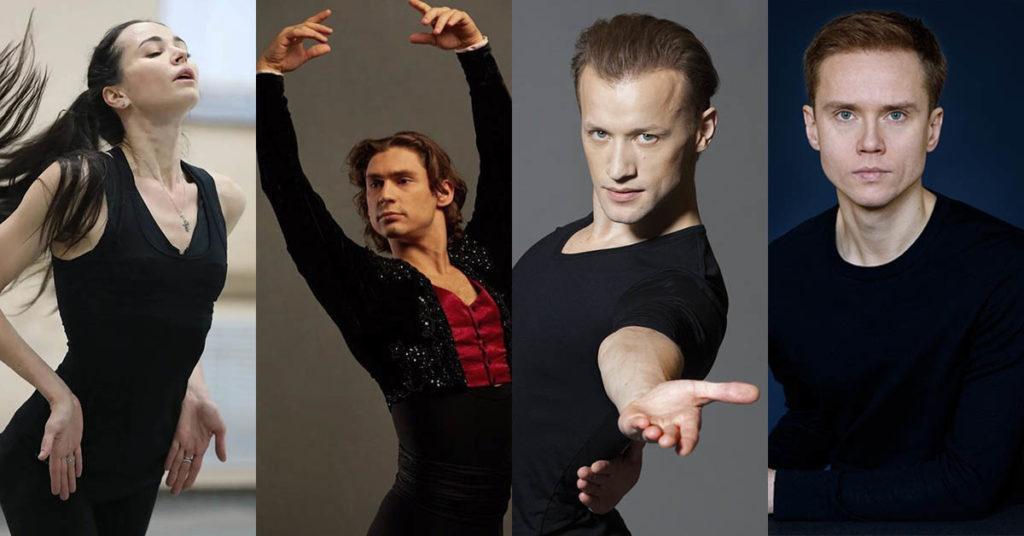 Диана Вишнева, Иван Васильев, Леонид Сарафанов, Денис Матвиенко