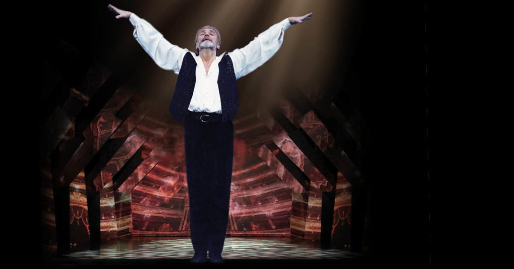 Владимир Васильев, И воссияет вечный свет