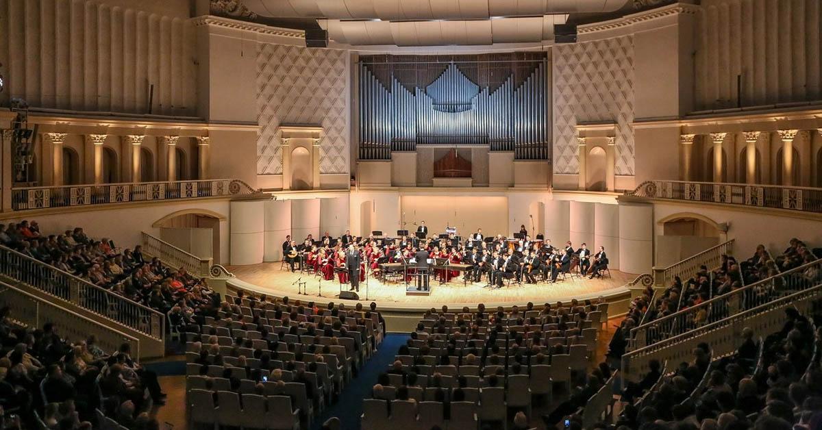 Концертный зал имени П.И. Чайковского